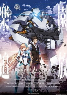 Изгнанные из Рая / Rakuen Tsuihou: Expelled from Paradise [2014]